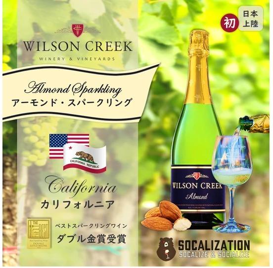 結婚祝いでおすすめのワイン3選!
